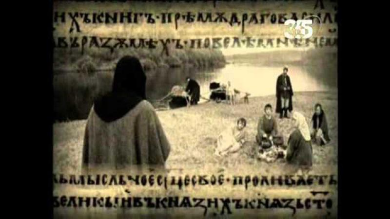 Иллюстрированная история Российского государства. - 08 Юрий Долгорукий