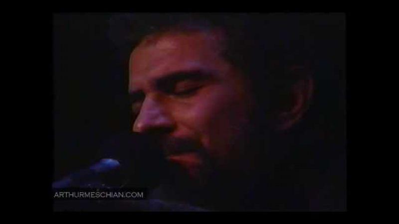 ԵՐԿԻՐ ՀՆԱՄՅԱ - Arthur Meschian (Montreal '91)