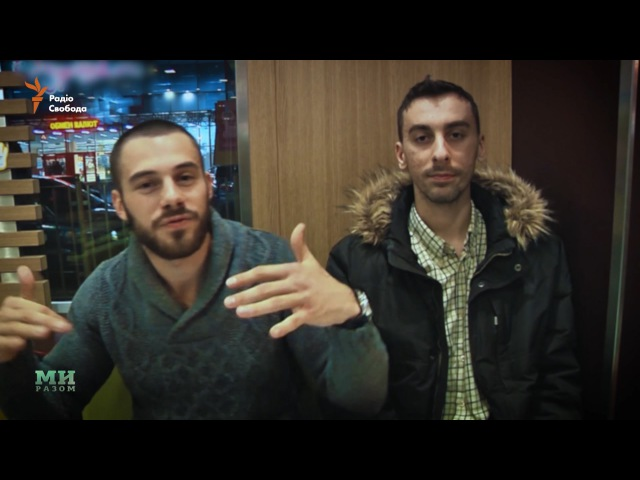 Репери «Сен-Тропе» про «польтовську мову»