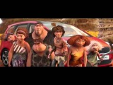Семейка Крудс. Реклама Киа Каренс 2013. Видео Kia Carens.