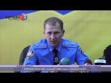 Ведется расследование по факту захвата батальоном Донбасс пансионата под Мариуполем
