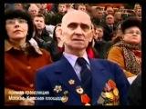 Людмила Зыкина-Поклонимся великим тем годам