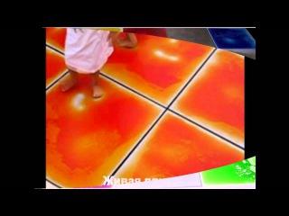 Живая плитка - 3D плитка. - Live tile - a 3D tile.