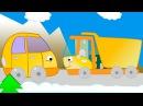 Мультфильмы про машинки - развивающий мультфильм про букву Г