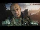 Crysis 3 прохождение на русском - Начало - Часть 1