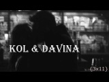 Kol and Davina II Берегу
