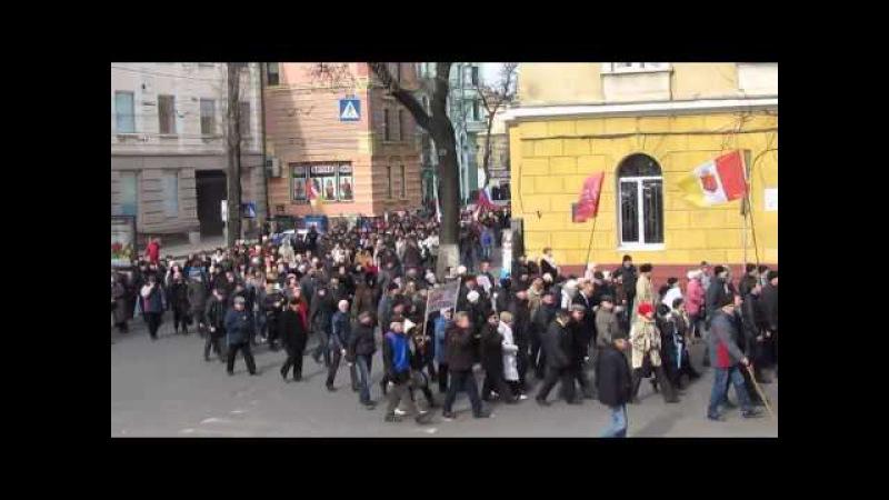 23 февраля 2014 Одесса В Одессе 23 февраля шествие Антимайдана