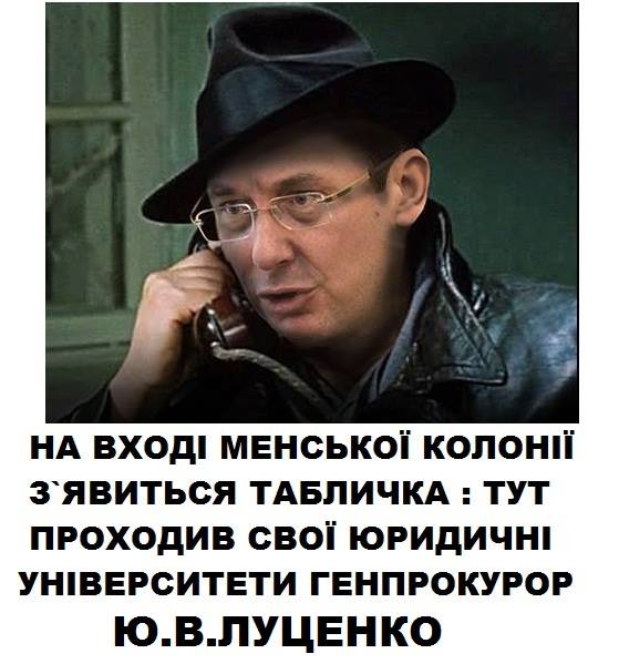 СБУ пресекла деятельность подпольного цеха по обработке янтаря в Киевской области - Цензор.НЕТ 2881