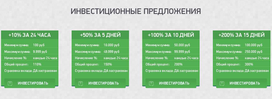 https://pp.vk.me/c628623/v628623090/36a54/VcOumzRda6s.jpg