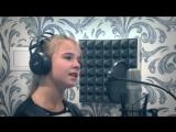 11-ти летняя девочка поёт песню Виктора Цоя -