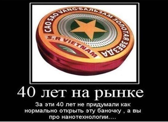 https://pp.vk.me/c628623/v628623210/30507/NN8d7cKhajM.jpg