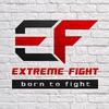 Extreme Fight- клуб тайского бокса.