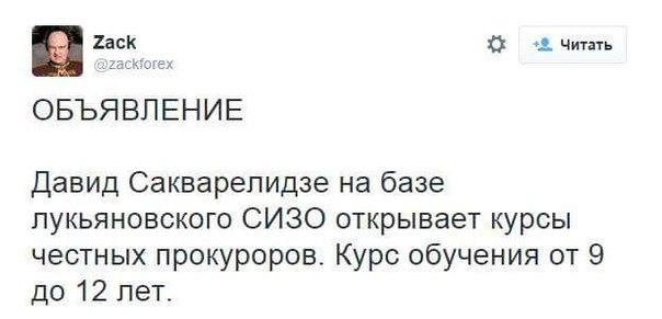 Порошенко назначил Найду главой контрразведки СБУ - Цензор.НЕТ 9111