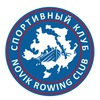 Спортивный клуб Novik Rowing