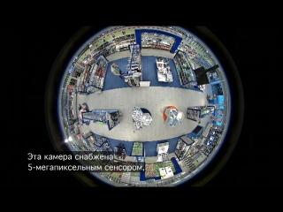 Доступная панорамная камера с углом обзора 360°