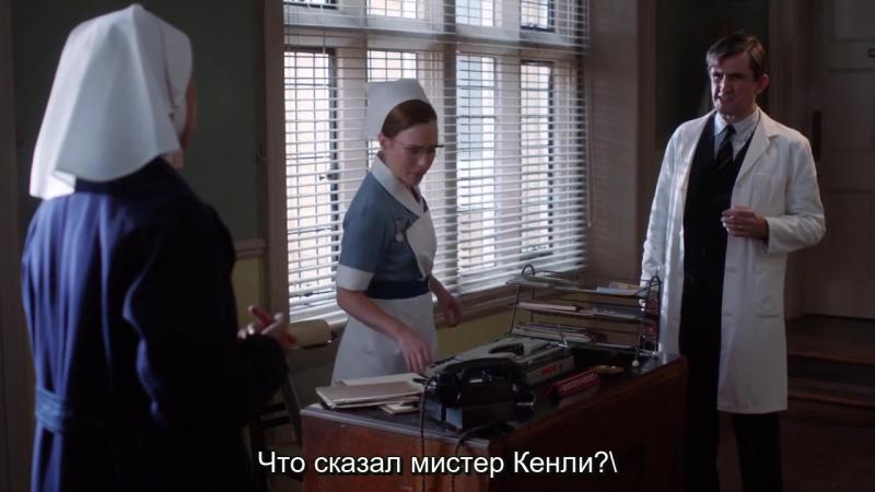 5 сезон 4 серия (рус. суб.) / Call the Midwife / Вызовите акушерку