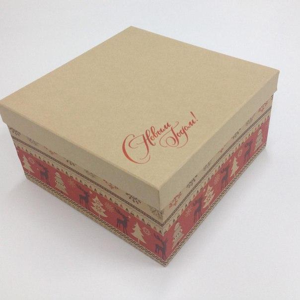 Большие подарочные коробки на заказ купить