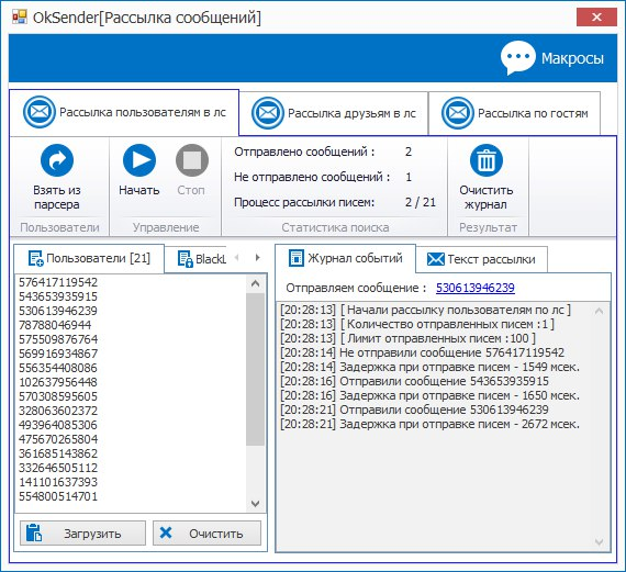программа накруток лайков и подписчиков в инстаграме