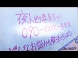 AnimeRap - Noragami Rap - Yato Rap 2015 - Реп Про Ято из Аниме Бездомный Бог Ято
