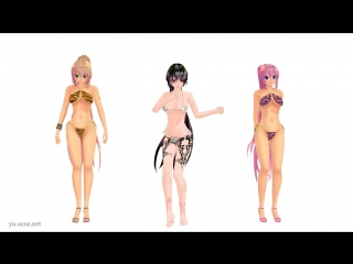 MMD : Number One R18