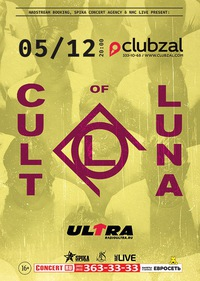 CULT OF LUNA (Swe) ** 05.12.15 ** СПб (ClubZal)