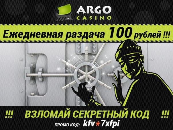 Закрыть Казино В Беларуси