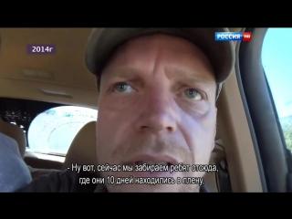 Украинская агония. Скрытая война