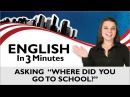 Learn English - English in Three Minutes - Asking Where did you go to school?