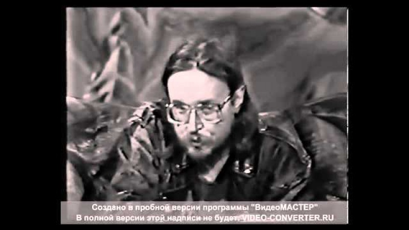 Егор Летов о группе Агата Кристи