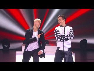 Танцы: Ваня Можайкин и Егор Дружинин (сезон 2, серия 18)