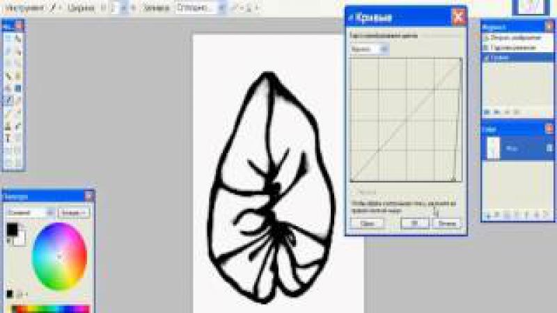 как картинку сделать рисунком онлайн