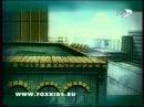 Реклама Фокс Кидс на REN-TV ( 1)