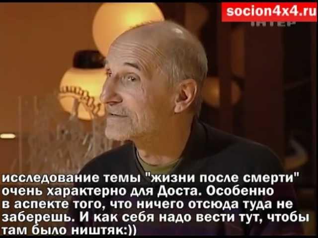 Боевая соционика. Петр Мамонов