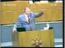 Жириновский! Правда о деяниях мирового правительства и тайный заговор масонов!
