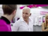Сара Окс и фронтмен группы Scooter снялись в рекламе Mediamarkt!