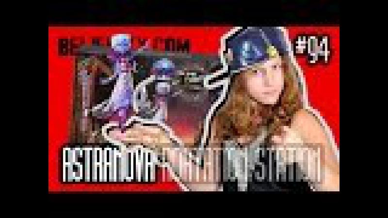 Новые куклы Монстер Хай 2015 Астранова (Floatation Station) БУ ЙОРК обзор Monster High Boo York