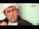 Афганцы о том кто такие русские