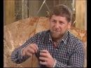 Его Чечня эксклюзивное интервью Рамзана Кадырова