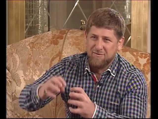 Его Чечня, эксклюзивное интервью Рамзана Кадырова