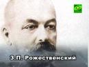 Фильм 5 Русско японская война Цусима