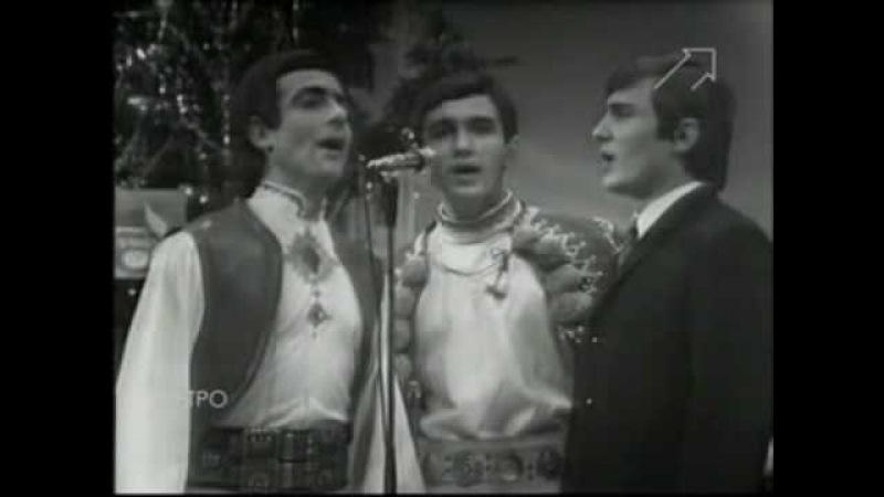 Василий Зинкевич Назарий Яремчук и Владимир Ивасюк Червона рута Песня года 1971