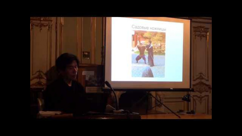 Подготовка ниндзя, телесная и духовная (проф. Каваками Дзинъити)