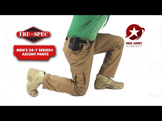 Обзор тактических штанов Tru-Spec Ascent Pants (MEN'S 24-7 SERIES®)