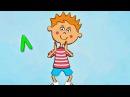 Сборник веселых песенок для детей Синий Трактор. Учим алфавит, фрукты, птичек, лево и право.