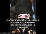Michael Jackson.Dangerous Court Case Deposition 1994(15)