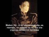 Michael Jackson. Dangerous Court Case Deposition 1994 (45)