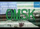 Omsk vivre au présent et au passé Омск жить сегодня и в прошлом SUBRUS