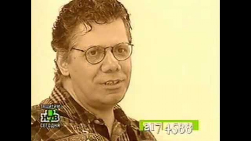 Chick Corea Trio TV interview