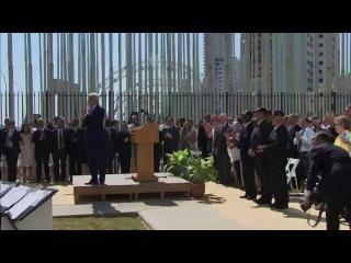 Флаг США впервые за 50 лет подняли над посольством на Кубе
