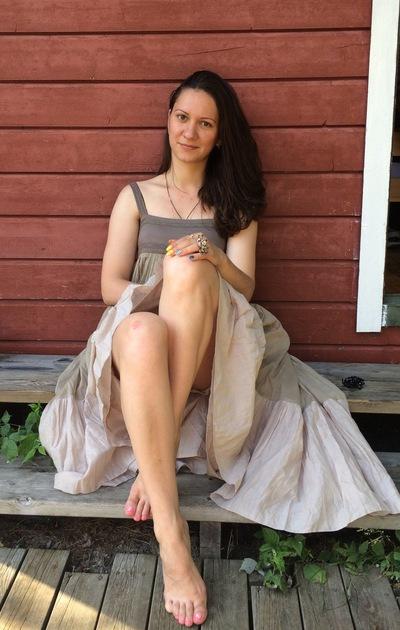 Natali Dunaevskaya